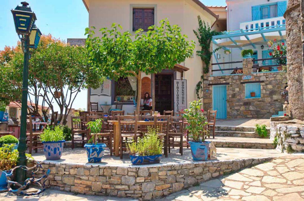 Bookstore Cafe Αλόννησος